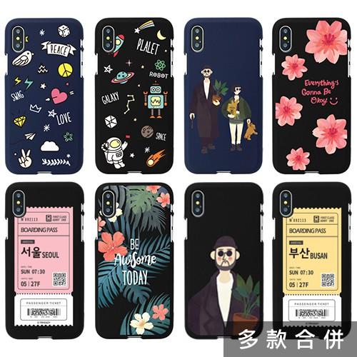 韓國 插畫元素 手機殼 軟殼│iPhone 12 11 Pro Max Mini XR Xs SE 8 Plus
