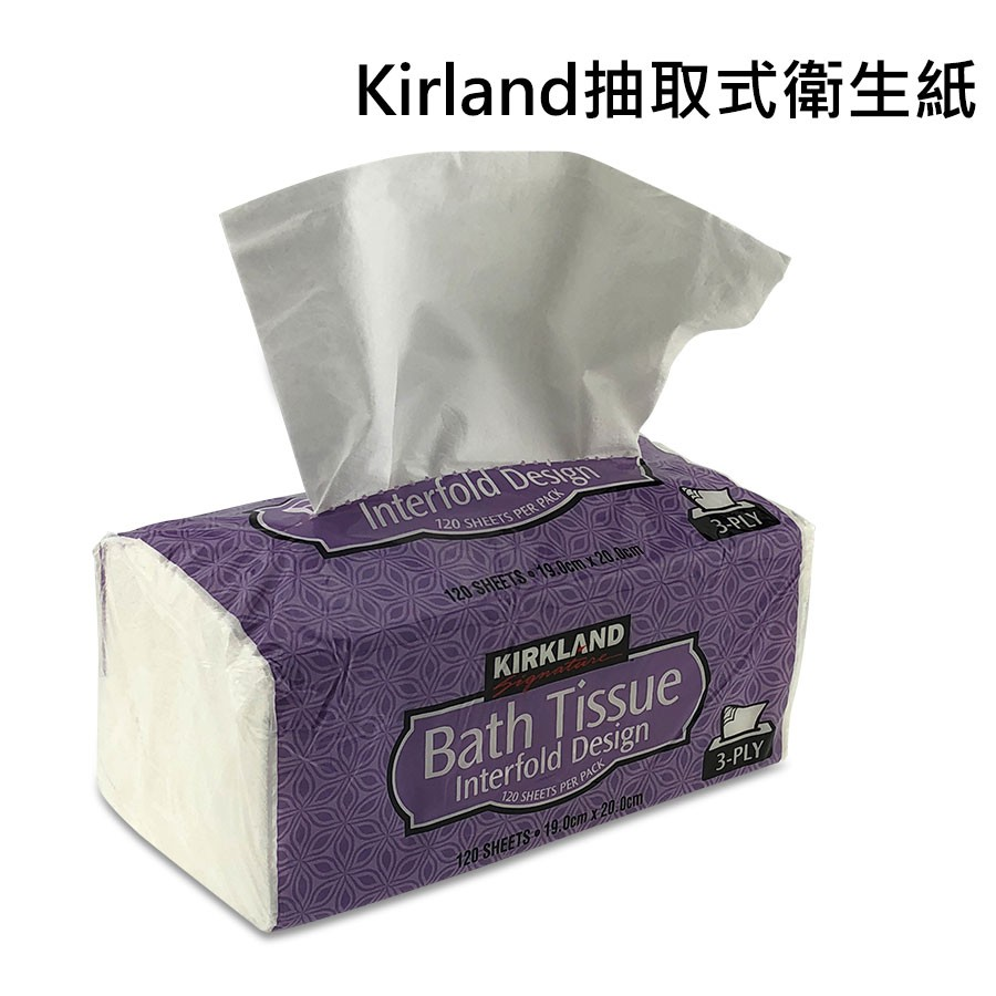 衛生紙 好市多衛生紙 面紙 紙巾 Costco衛生紙 好市多 衛生紙 科克蘭衛生紙 柯克蘭 抽取衛生紙 URS