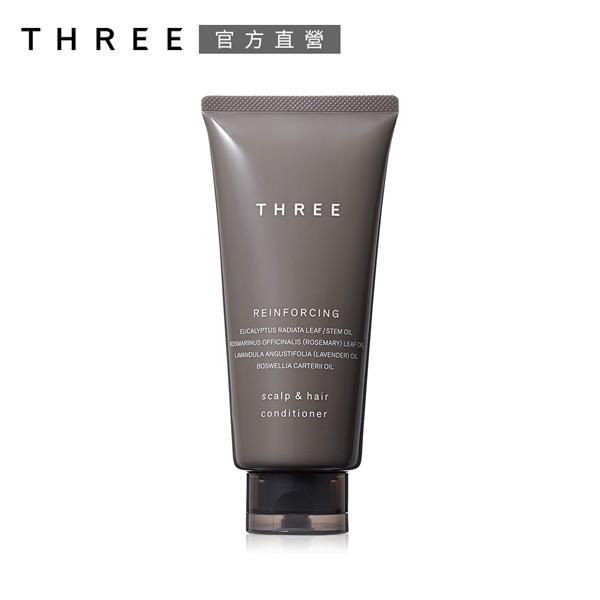 THREE 極致豐盈護髮霜R 165g