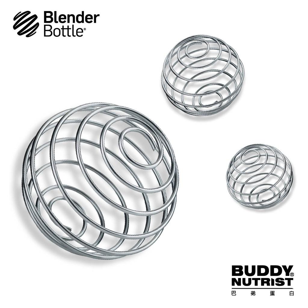 [美國 Blender Bottle] BlenderBall Wire Whisk 316不鏽鋼攪伴球 雪克球 彈簧球