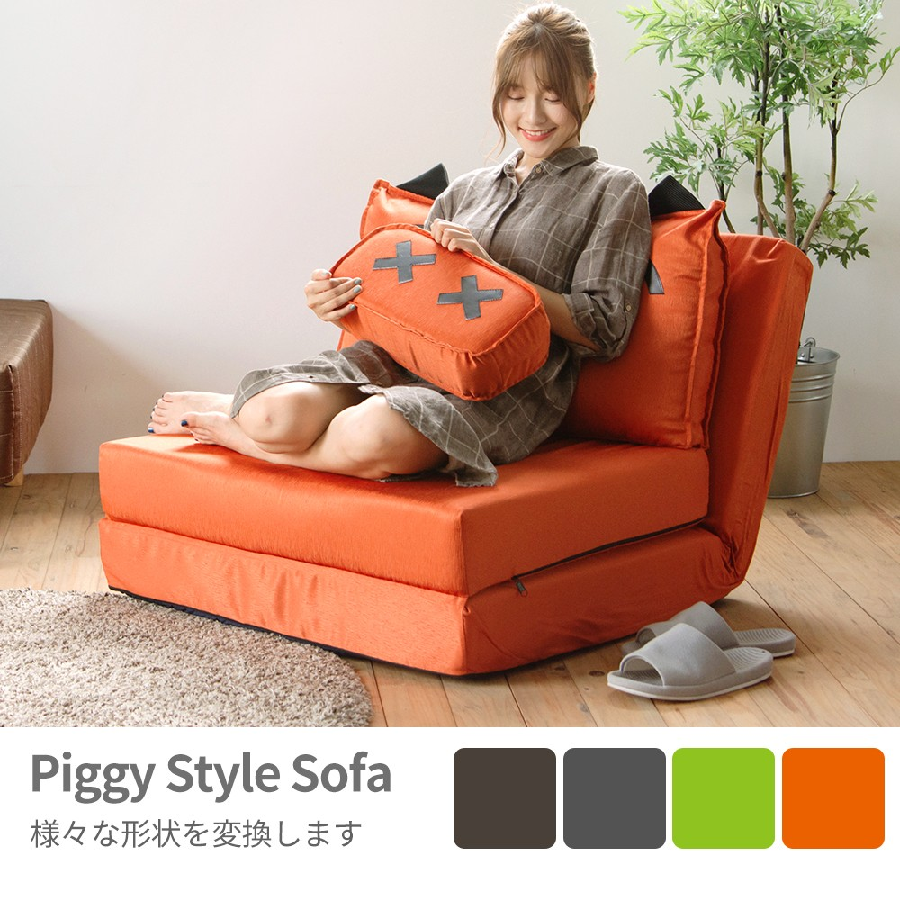 可愛豬多功能沙發床(四色) MIT台灣製 完美主義【Y0117】沙發 沙發床 床墊