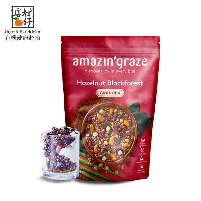 AmazinGraze馬來西亞堅果穀物燕麥脆片-榛果巧克力 (250g/包)