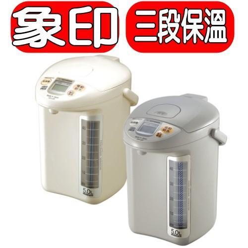 象印【CD-LGF50-TK】微電腦熱水瓶 不可超取灰色