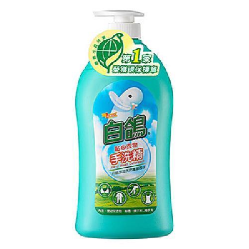 白鴿 貼心衣物手洗精(1000g)[大買家]