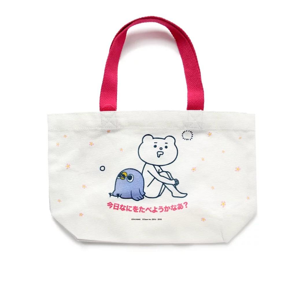 賤萌熊X懶得鳥你 帆布便當袋 午餐吃什麼款 便當袋 帆布袋 卡通 貼圖 聖誕禮物 交換禮物 聖誕節 懶得鳥你 賤萌熊