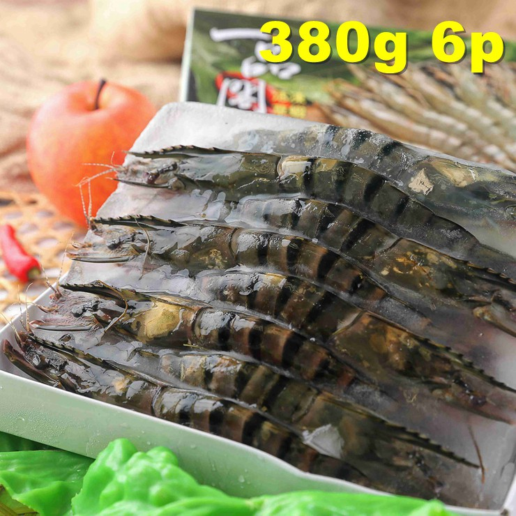 【野生魚舖】馬來西亞活凍草蝦 380g/6p (63g)