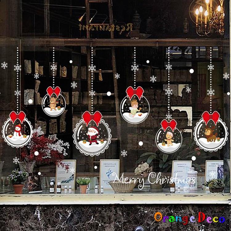 【橘果設計】聖誕耶誕吊飾 壁貼 牆貼 壁紙 DIY組合裝飾佈置