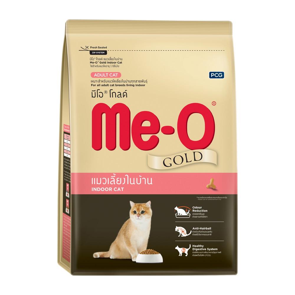 [即期出清] Me-O GOLD 咪歐機能貓糧-室內貓化毛配方1.2kg (有效期限:2021/11/13)