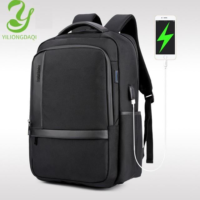 途亦 男士雙肩包 大容量後背包 韓版背包 學生包書包 USB充電背包 休閑商務背包 運動旅行包 防水筆電包 防盜背包