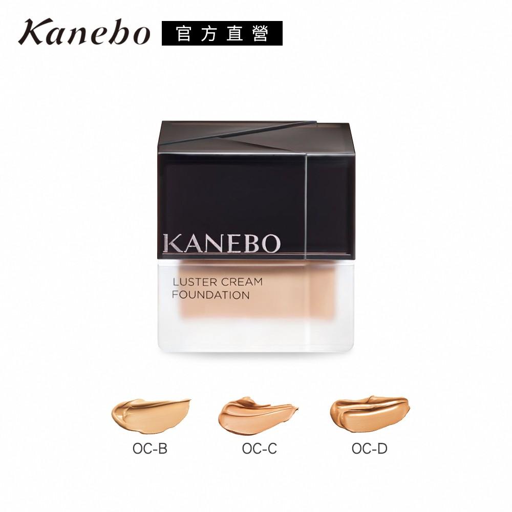 KANEBO 佳麗寶 纖透光采粉霜 30mL 3色任選(效期20211030-20220228)