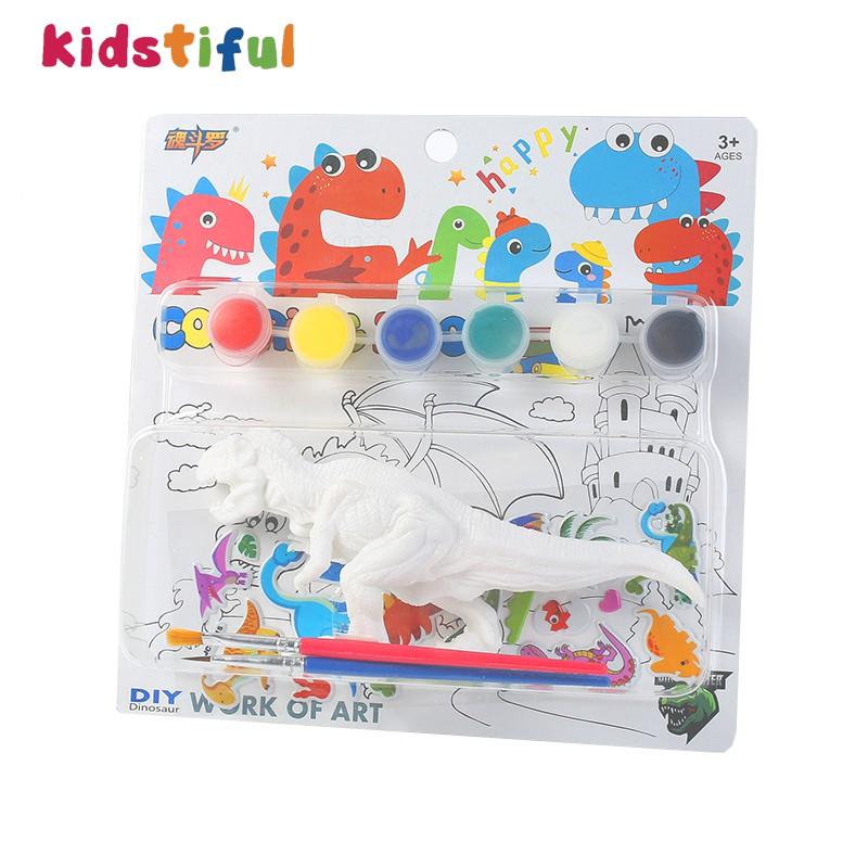 恐龍著色玩具DIY創意彩繪恐龍模型手繪上色塗鴉兒童男孩女孩益智玩具