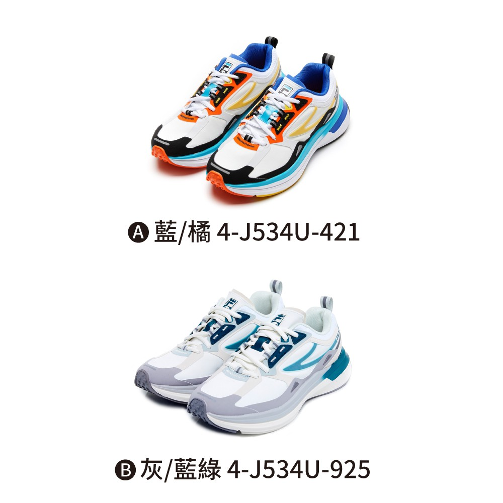 【FILA】中性 慢跑鞋 運動鞋 4-J534U -共二款任選