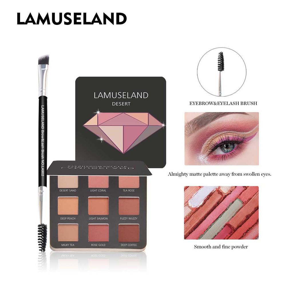拉慕絲蘭 9色閃粉鑽石眼影調色板啞光眼影 贈雙頭眼影刷