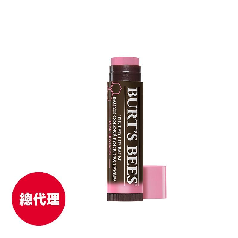 BTS/李鎮赫同款【Burt's Bees小蜜蜂爺爺】塗鴉彩色唇膏(粉紅) (2022.3月到期)