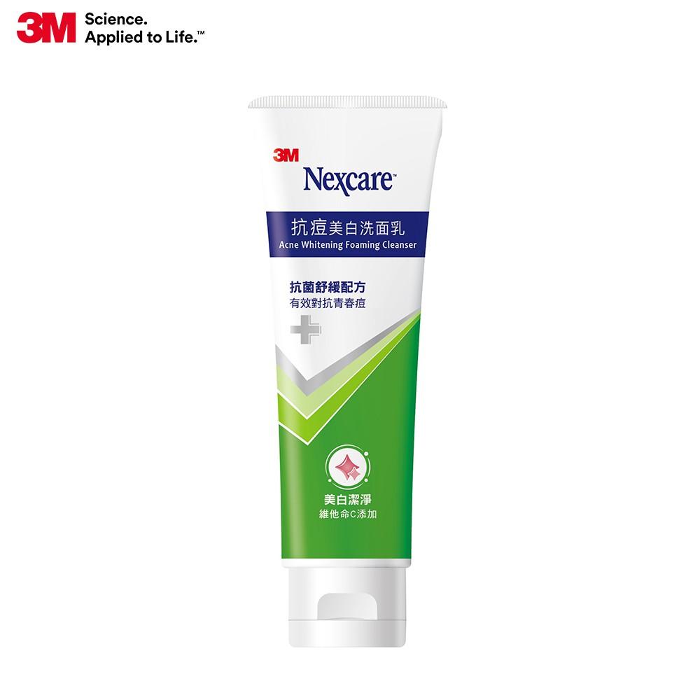 3M Nexcare AC02N 抗痘美白洗面乳100g