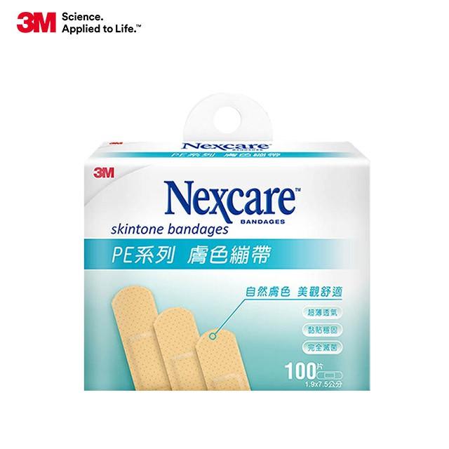 3M Nexcare OK繃膚色繃帶100片包 PE5100S