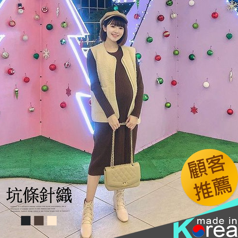 舒適親膚 素面坑條針織洋裝【HC5284】