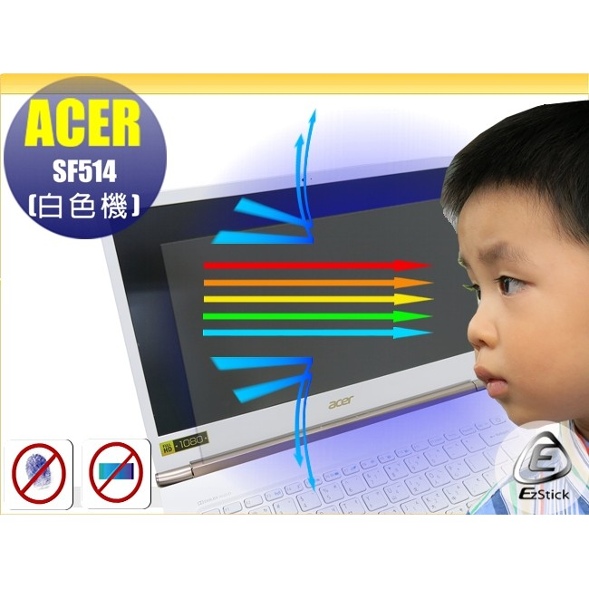 【Ezstick】 ACER Swift5 SF514 SF514-51 白色機 防藍光螢幕貼 靜電吸附(鏡面或霧面)