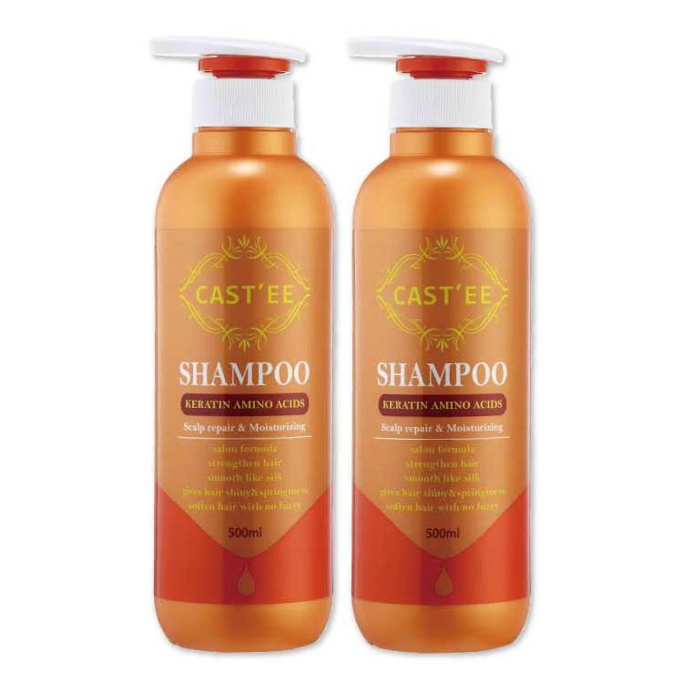 CASTEE 氨基酸角蛋白修護洗髮乳 【買一送一】