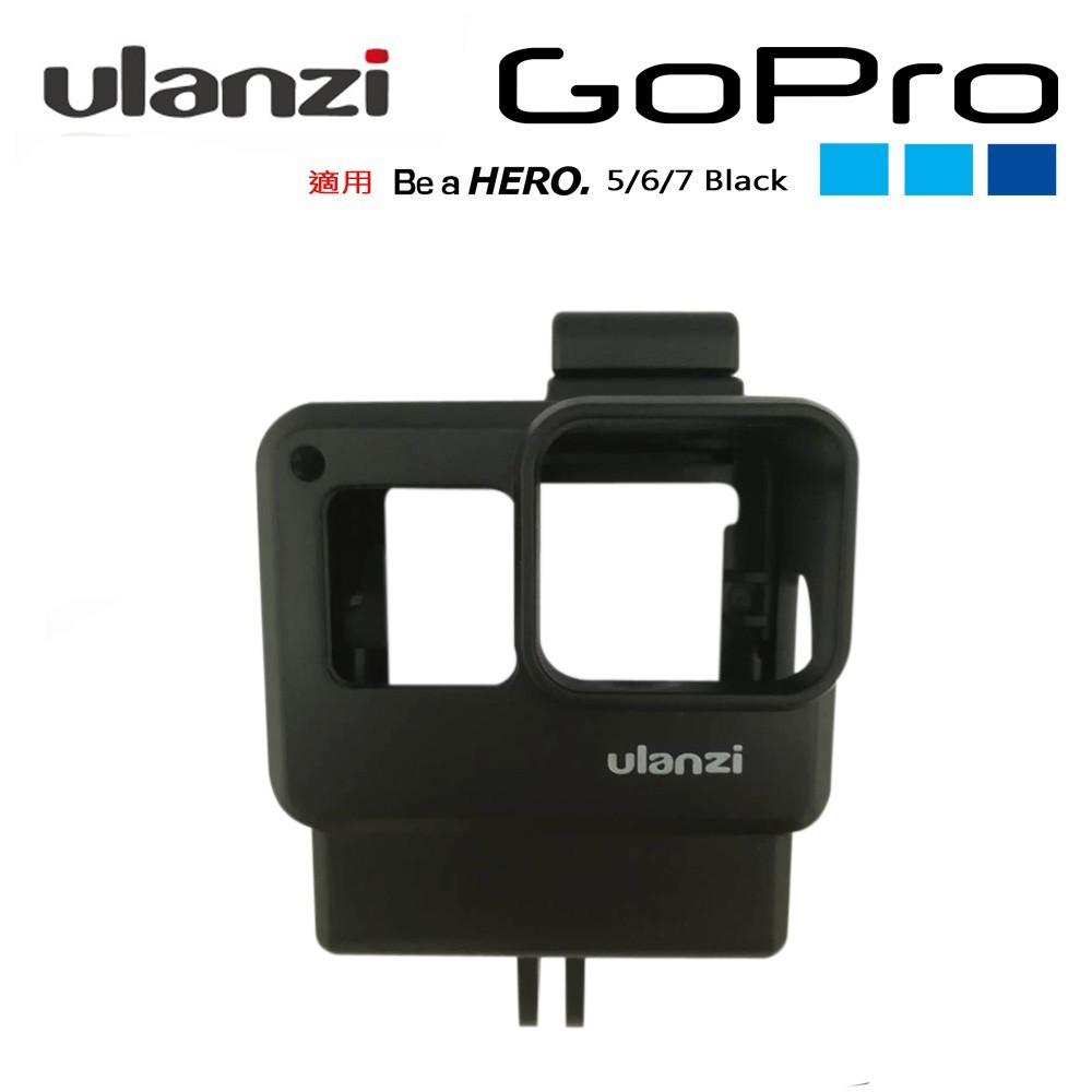 Ulanzi優籃子 V2 適用GoPro 運動攝影機  Vlog整合保護殼 適用HERO5.6.7