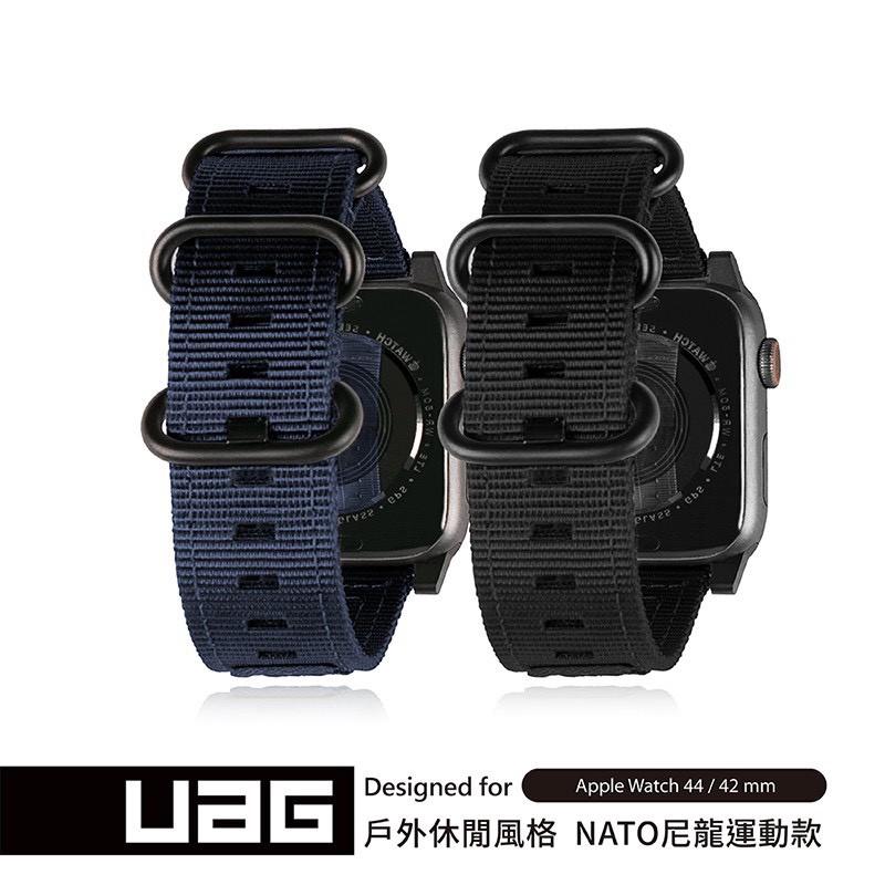 UAG Apple Watch  38/40/42/44mm Nato環保錶帶
