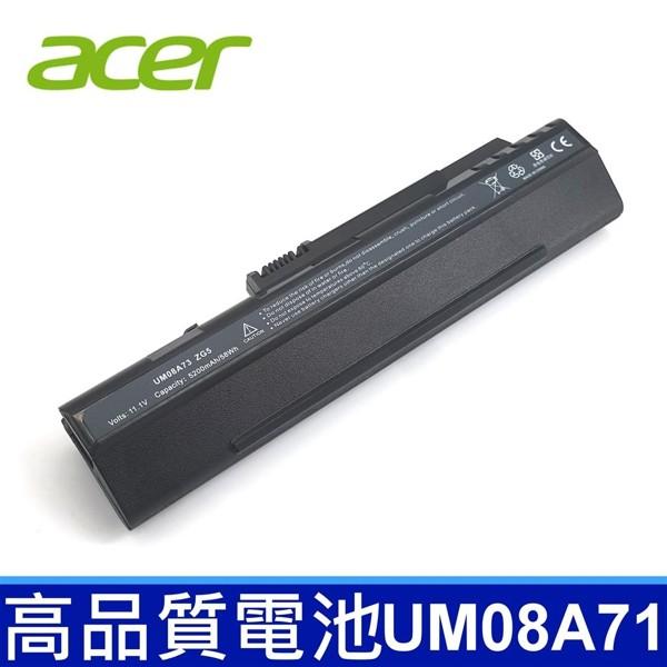 ACER 宏碁 UM08A71 . 規格 電池 黑 白 UM08B74 UM08B75 UM08A32 A150X