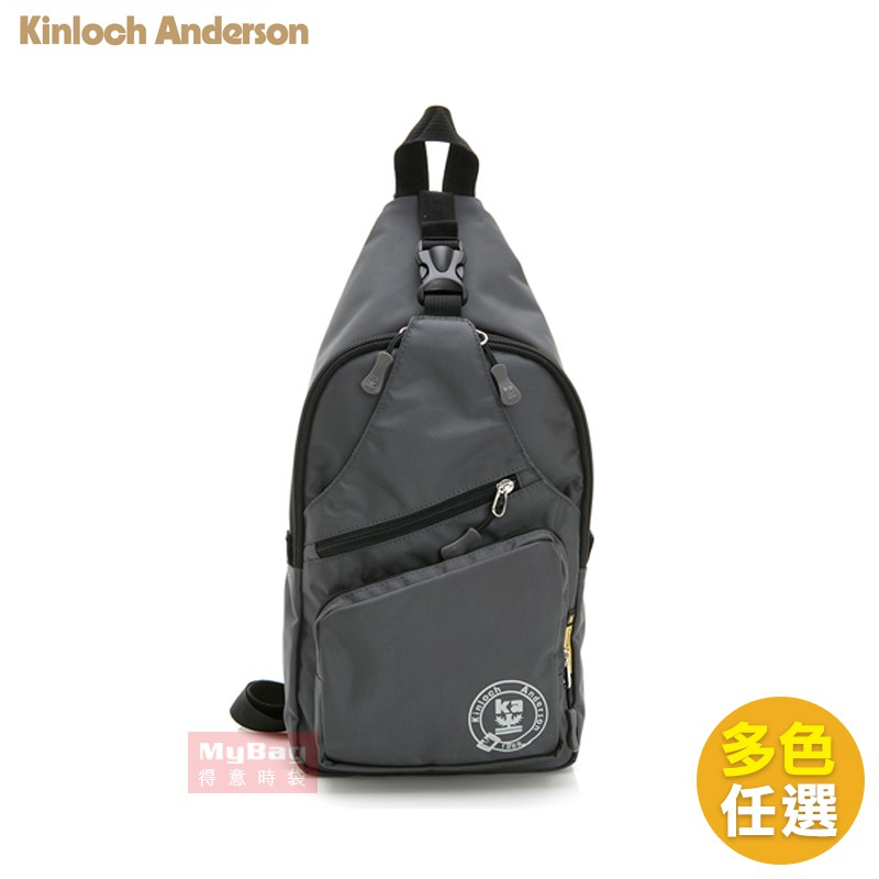 Kinloch Anderson 金安德森 單肩包 極限機能 3Way多層收納自行車包 防潑水後背包 KA169202