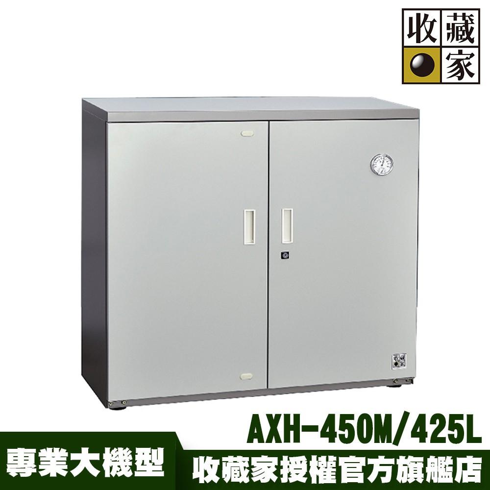 收藏家隱密式左右雙門大型電子防潮箱 AXH-450M 蝦幣10倍送 !!