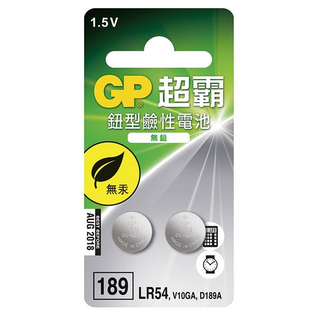 GP超霸鈕型鹼性電池189 2入-LR54