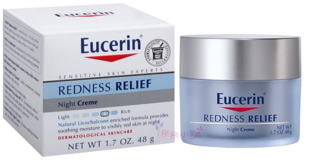 Eucerin 伊思妮滋養保濕晚霜 潮紅肌膚  1.7oz 48g 美國進口 彤彤小舖
