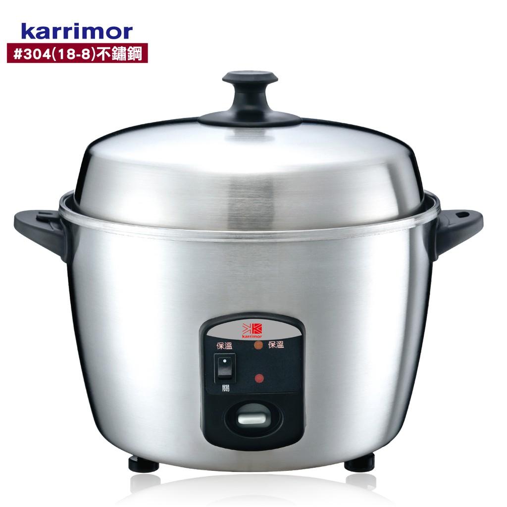 Karrimorka168A全機 304不鏽鋼養生電鍋(11人份)贈#304雙層蒸籠、強化玻璃蓋、6人內鍋
