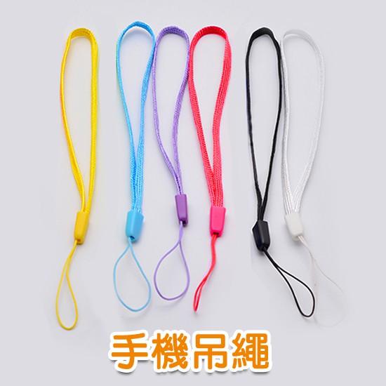 手機吊繩 吊繩 手機 掛繩 台灣公司附發票 相機掛繩 指環 松子繩 掛飾 鑰匙名牌繩 禮品贈品 URS