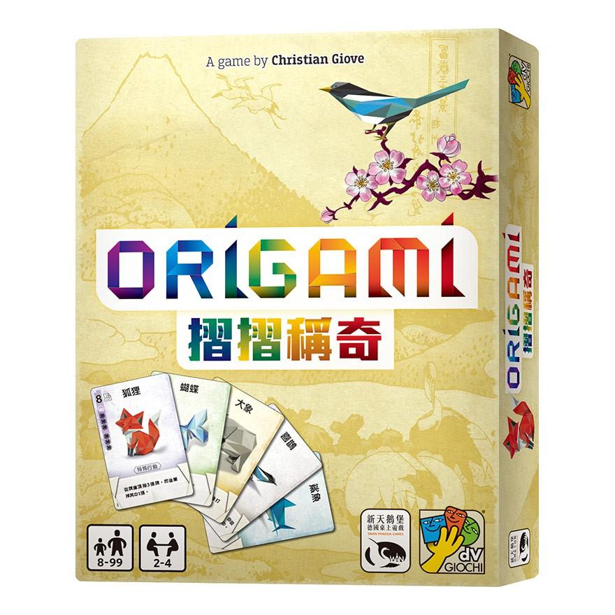 摺摺稱奇|新天鵝堡桌遊|一款適合所有玩家、步調快速且有趣的紙牌遊戲,將摺紙動物帶到真實世界中【左西購物網】