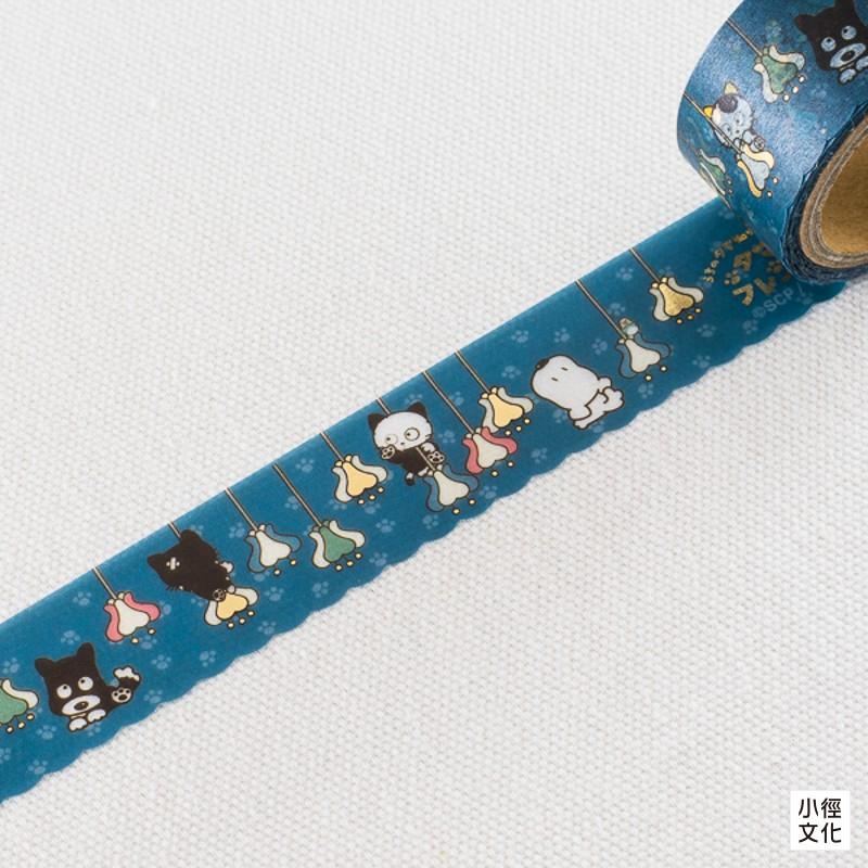 【ROUND TOP】日本進口 淘氣貓 喵喵三丁目 Vol.02 箔押 造型和紙膠帶-復古吊燈(TM-MK-010)