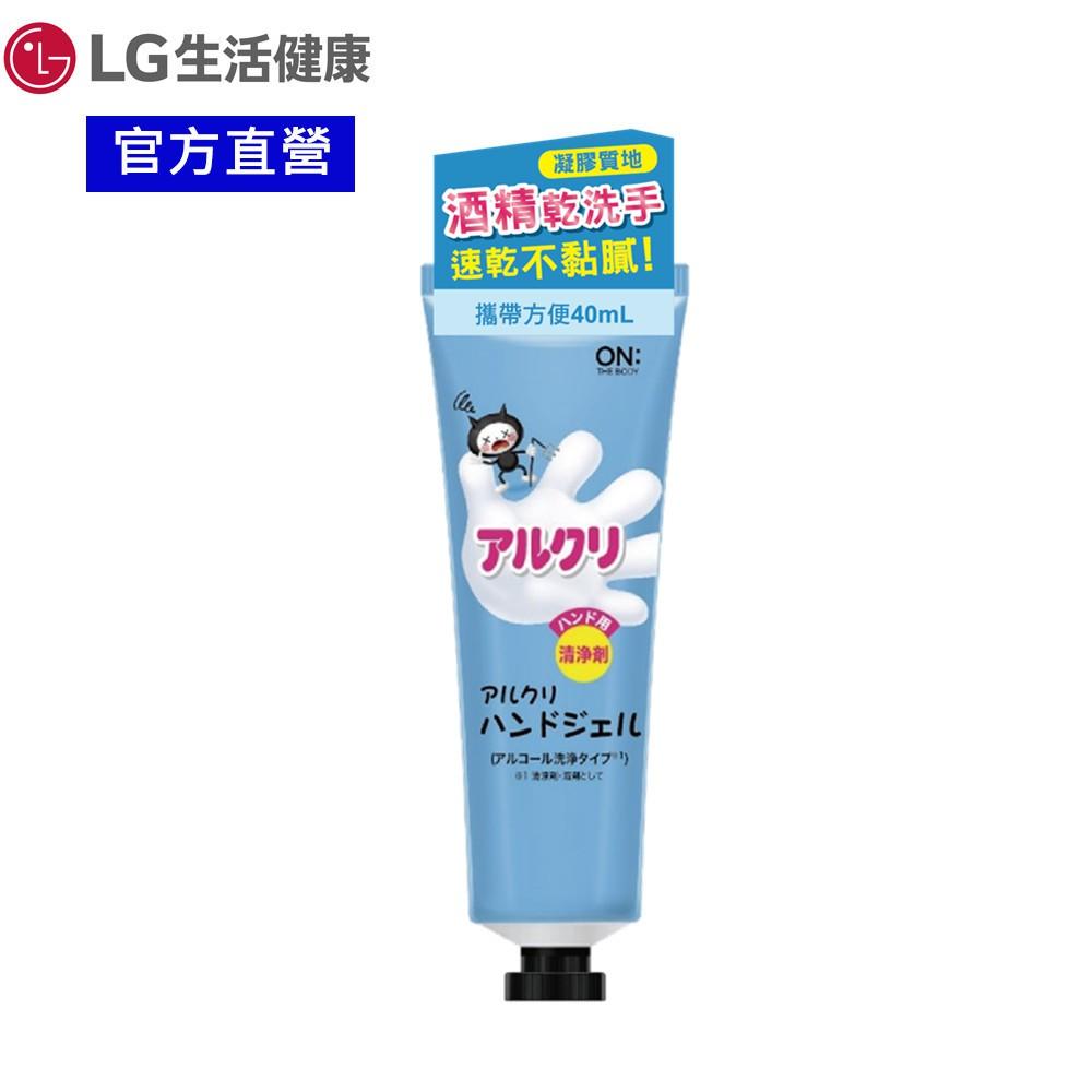 【ON THE BODY】乾洗手凝膠40mL