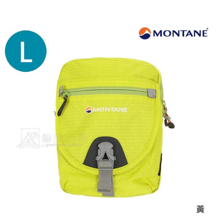 [多色] Montane 英國 韓版 Travel Pouch 5L TP旅行隨身包 MT3AUEAB102 綠野山房