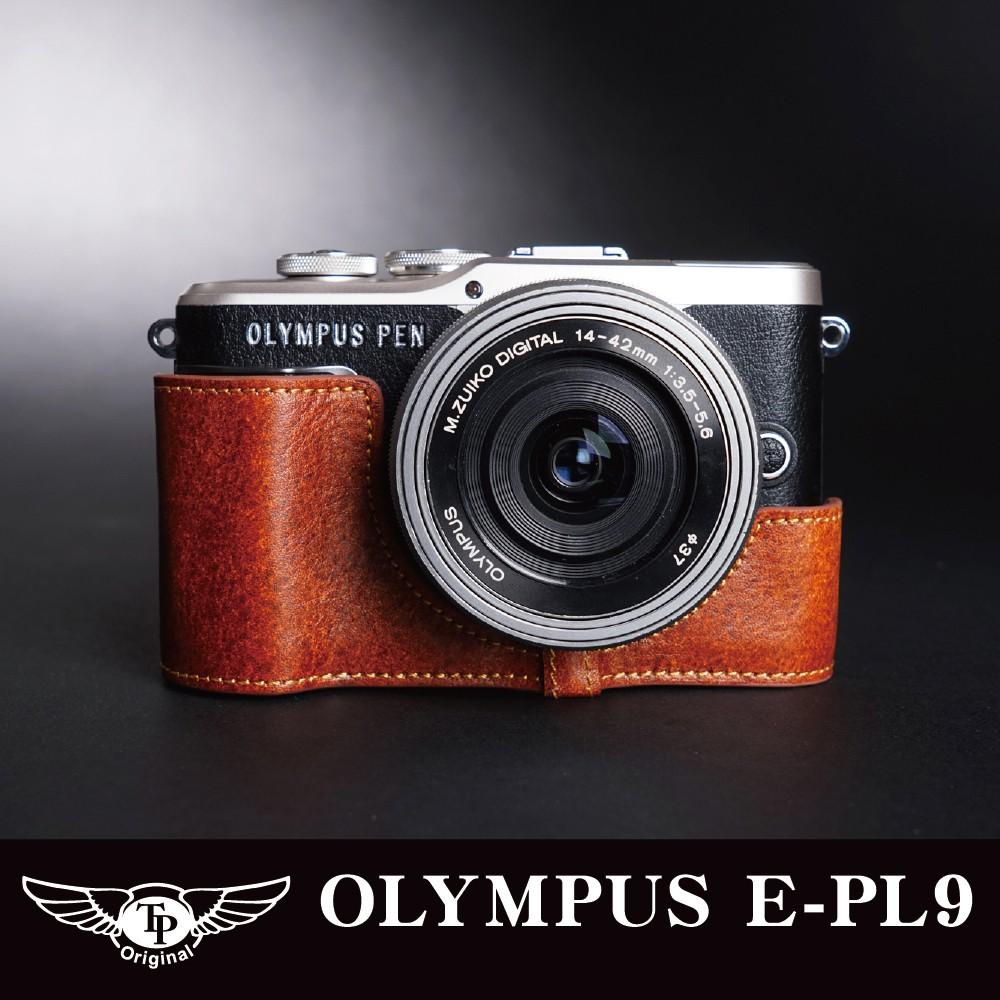 【TP original】相機皮套 真皮底座 Olympus E-PL9 EPL9 專用