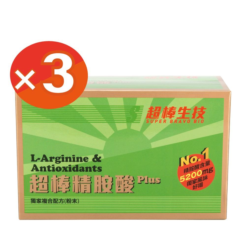 超棒生技 超棒精胺酸Plus (諾貝爾獎 一氧化氮) 30包x3入組