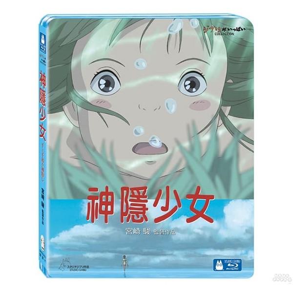 【宮崎駿卡通動畫】神隱少女 (單碟版) (藍光BD) / 吉卜力
