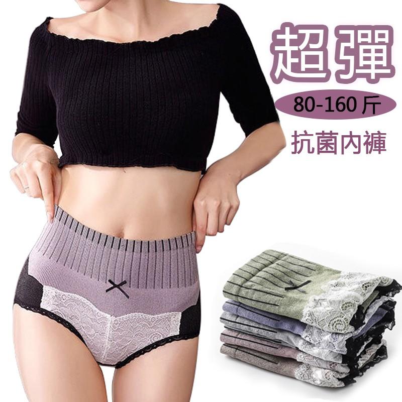 大磅數蕾絲中高腰彈力內褲 獨立包裝 產後束腰護腰內褲 女士內褲