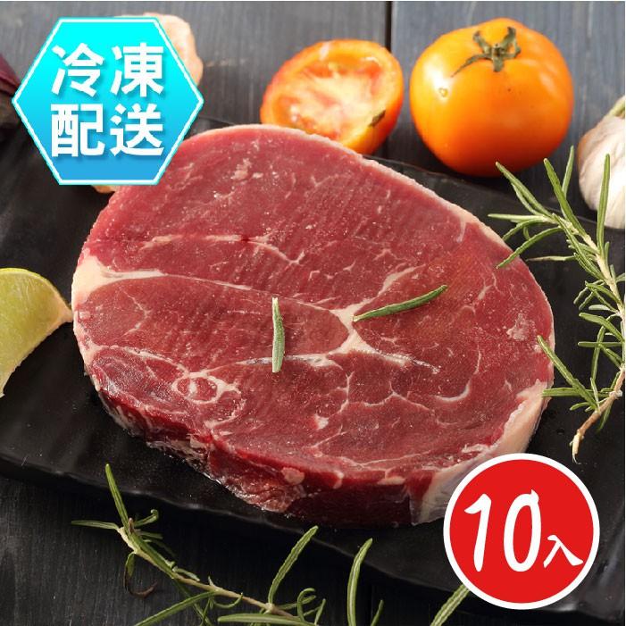 健康本味 紐西蘭沙朗牛 200克 低溫配送