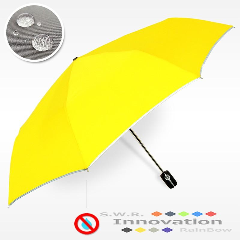 【傘市多】-雨傘-RB-LeDry潑水機能自動傘_全新典藏 /傘雨傘抗UV傘自動傘折疊傘洋傘陽傘反向傘黑膠傘大傘防風傘