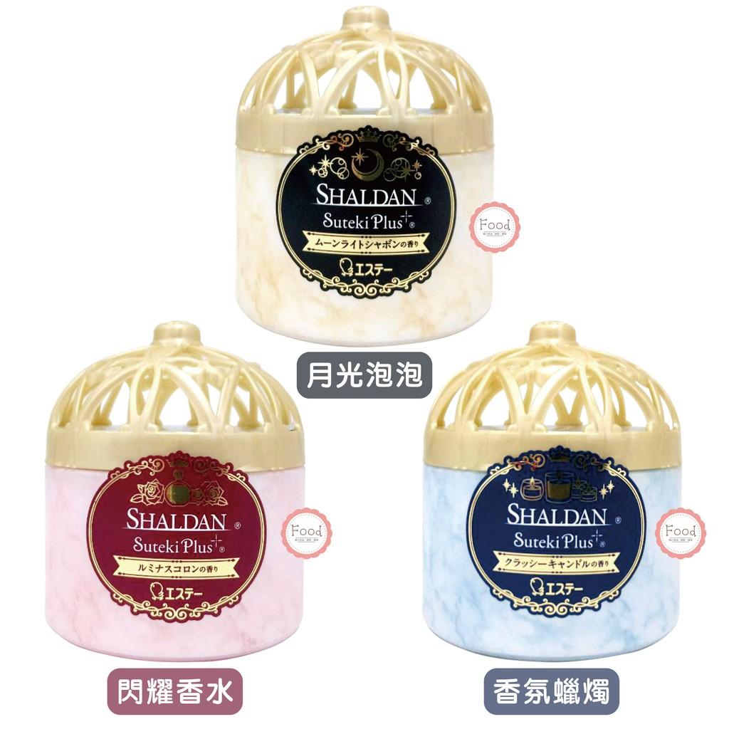 日本 ST雞仔牌 夢幻 香水 果凍 芳香劑 260g (月光泡泡/閃耀香水/香氛蠟燭) 芳香消臭劑