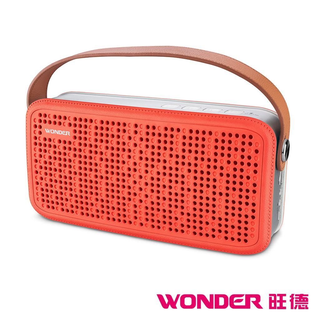 WONDER旺德 藍牙隨身音響 WS-T021U 廠商直送 現貨