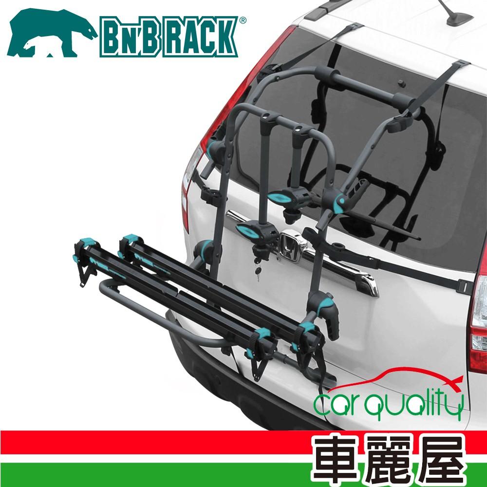 BNB RACK 熊牌 SUPPORTER 滑槽式後背攜車架 - 含安裝(BC-6315-2S)(車麗屋) 廠商直送