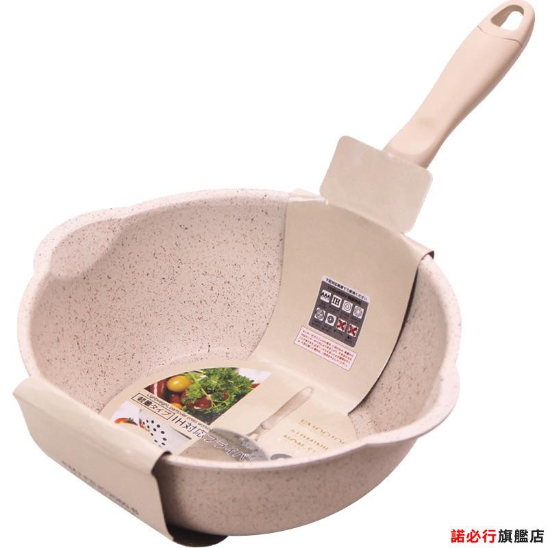 【全館免運】麥飯石平底不粘鍋 煎蛋煎鍋家用功能電磁爐燃氣煎炒兩用