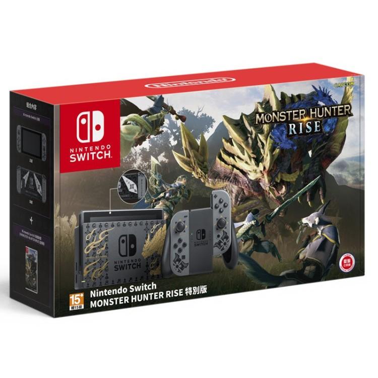 Nintendo Switch主機 魔物獵人 崛起 遊戲同捆 限定機 特仕機 附特製手機支架 電力加強 公司貨 星光電玩