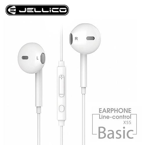 【JELLICO】X5S 入耳式音樂三鍵線控耳機(JEE-X5S-WT)-白