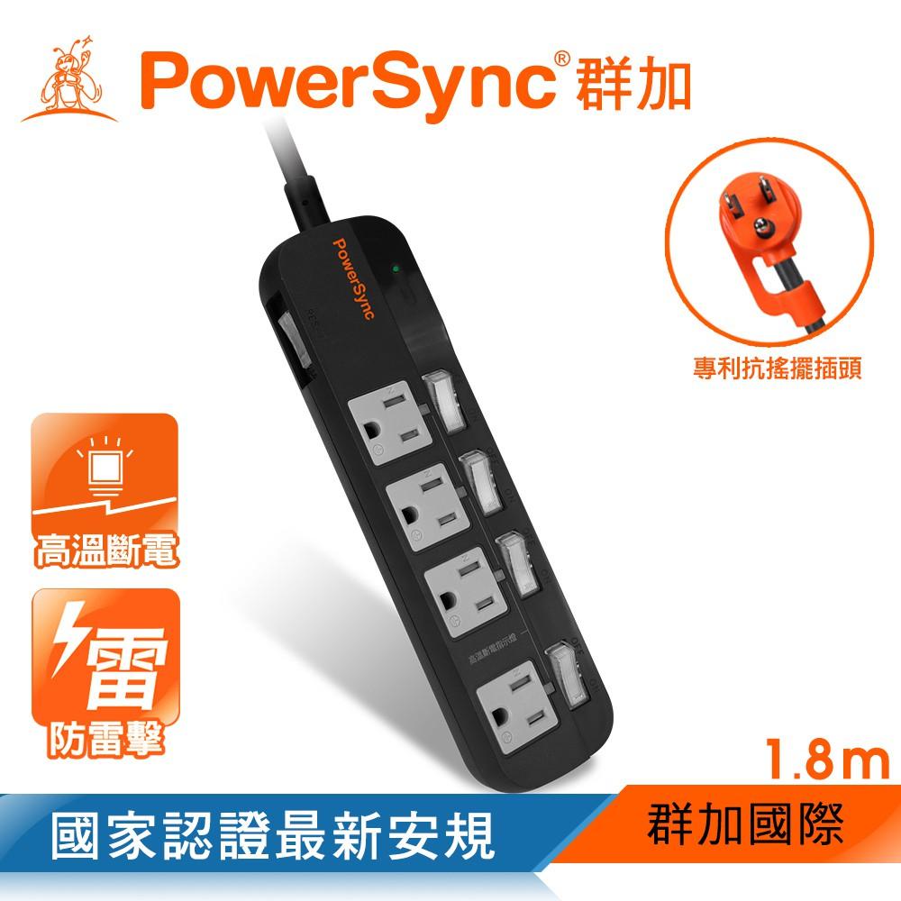 群加 PowerSync 5開4插防雷擊高溫斷電抗搖擺延長線(加大距離)/1.8m(TPT354JN0018)