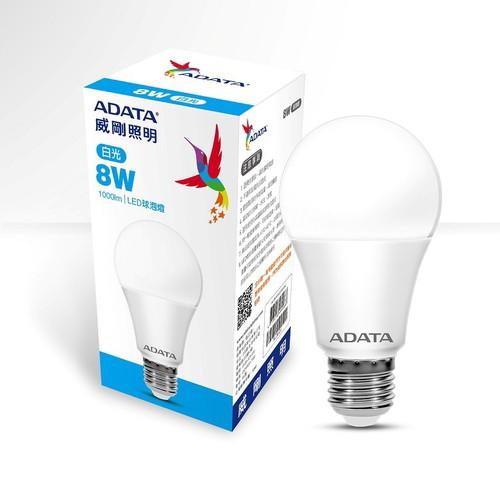 威剛 LED 8W球泡燈(白光)[大買家]